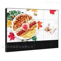 三星55寸液晶拼接屏电视墙1.7mm工厂直销