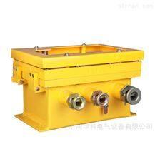 KDW127/24BKDW127/24B矿用隔爆兼本安型直流稳压电源