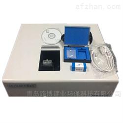 LB-7101紅外測油儀