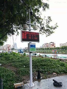 杭州CCEP认证扬尘监测系统