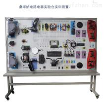 桑塔纳仿真电器电路实验台 QJ06,2000
