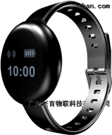 2.4G有源RFID運動手環