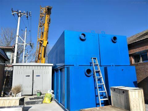 地埋式食品厂污水处理设备