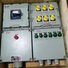 消防风机防爆照明动力配电箱BXMD51-5K