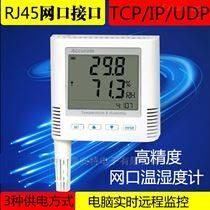 以太網溫濕度記錄儀、IP網絡聯網、RJ45接口
