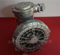 0.75KW 防爆漩涡气泵现货