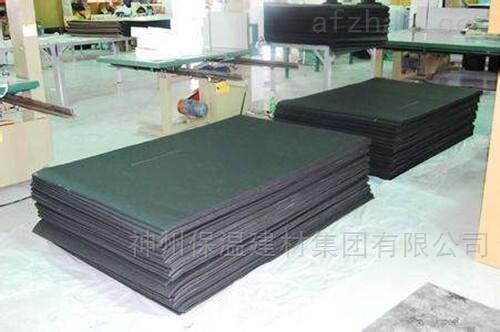 定做3厘米橡塑保温板每平米价格