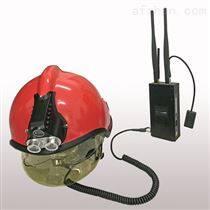 网格消防智能头盔 音视频采集功能