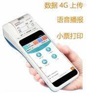 鑫盛达605云4G打印一体ETC车辆计数器