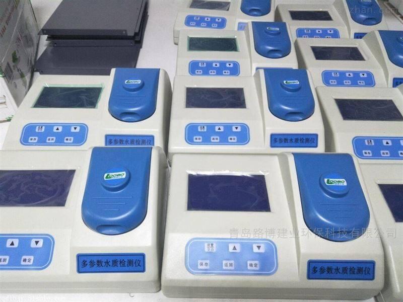 污水處理公司多參數福利棋牌游戲開獎測儀LB-CNPT