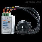 上线环保用电智能监管系统