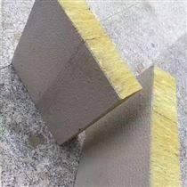 机制岩棉复合板生产厂商