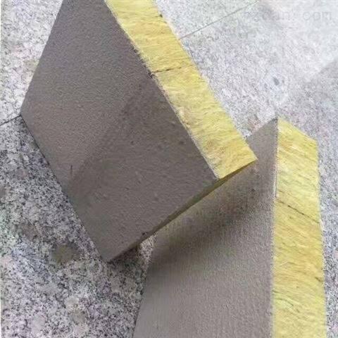 留各庄机制复合岩棉板