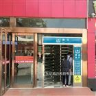 NGM湖北汽车站单向出口旋转门,封闭式全高转闸