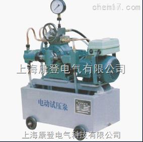 SMHY-110/10电动自控试压泵