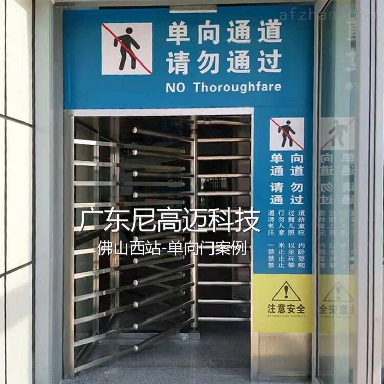 铁路车站人行出站通道全封闭式单向转闸门
