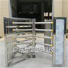 NGM-Z05長沙火車站出口半高單向轉閘門