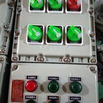 化工厂排水泵防爆控制箱