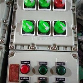 BXMD3回路/4回路防爆照明箱