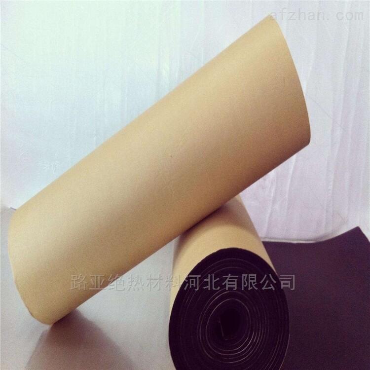 安徽安庆橡塑保温管厂家批发多少钱