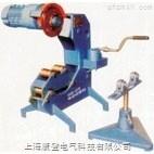 SM76-325型電動切管機