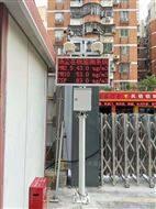 合肥PM2.5扬尘监测仪