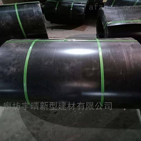高密度聚乙烯补口电热熔套