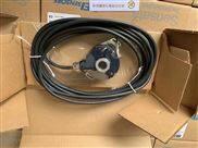 好用不贵MTS传感器GHM0150MH011A0