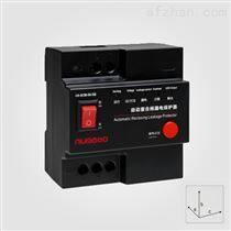 自動重合閘漏電保護器(10A)