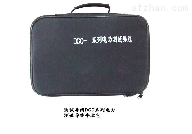 DCC 测试电力导线包