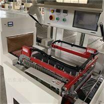 调料盒边封机质量稳定可靠