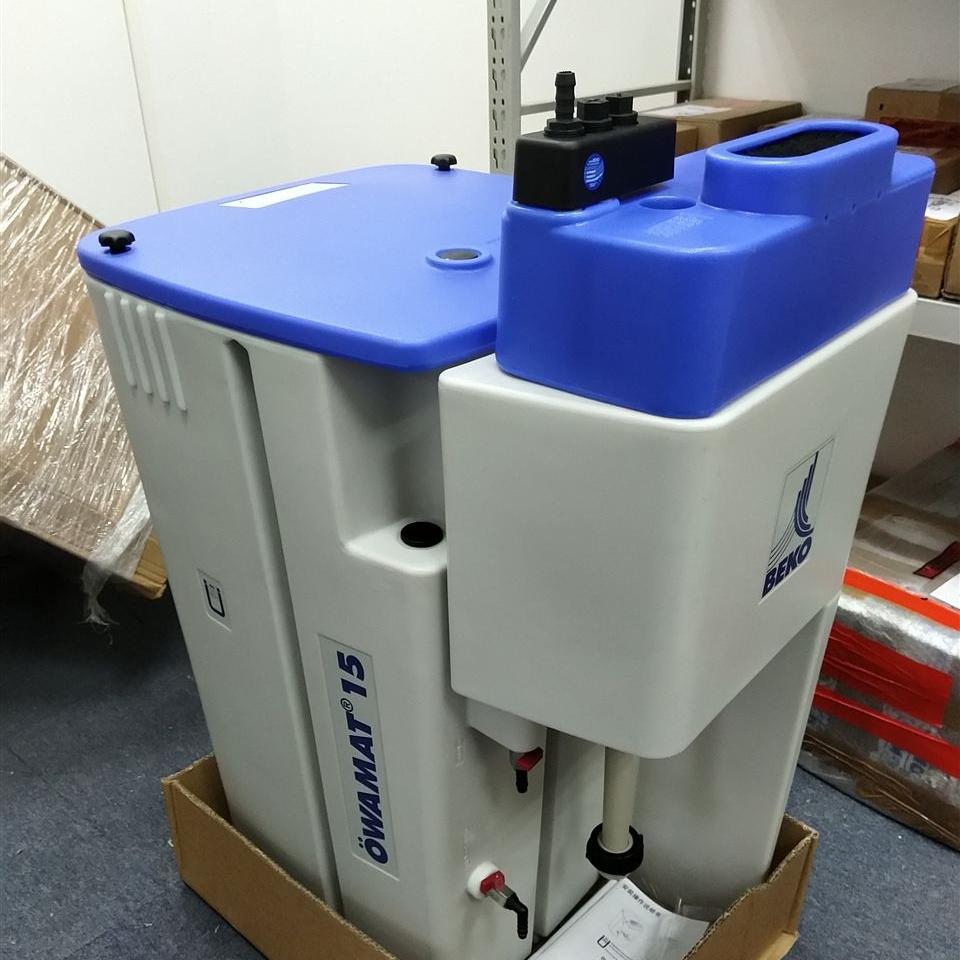 德國BEKO 貝克歐 過濾器 排水器 濾芯