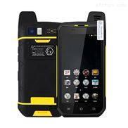本安型防爆智能手机