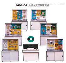 电机与变压器陈ζ列柜