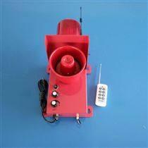 LED聲光報警器E18M543