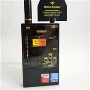乌克兰Protect 1206i无线信号检测器