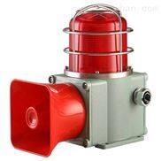 报警器JN991-2E-1防爆电铃
