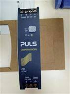原装 PULS普尔世 电源ESX10-TB101-DC24V10A