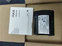 普尔世PULS电源   CPS20.121