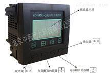 M140708电力综合测控仪 型号:SD-9520J-Q  /M140708