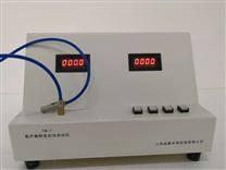 注射器密封性测试仪