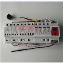 SPD智能防雷監控系統-在線預警-溫度檢測