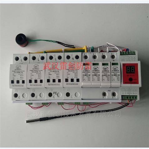 SPD智能防雷监控系统-在线预警-温度检测
