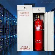 七氟丙烷气体灭火设备装置