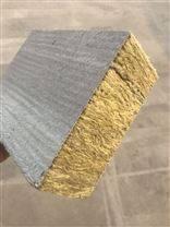 销售岩棉复合外墙板价格低廉