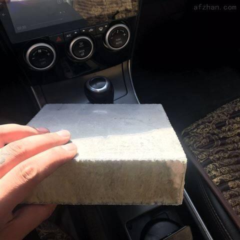 优质直销岩棉复合板报价