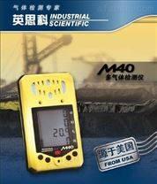 M40+SP40外置泵四合一气体泄漏报警仪