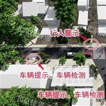 平交路口道口智能誘導預警系統