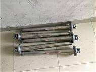 SRY6-6 220V/4KW护套式电加热器