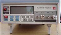 PC68高阻计